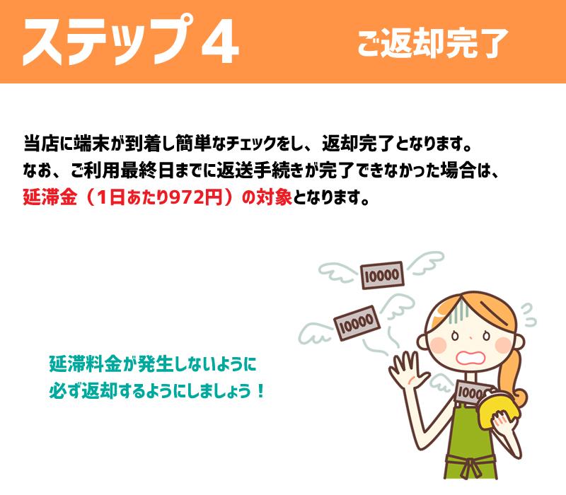 mobile_wifi
